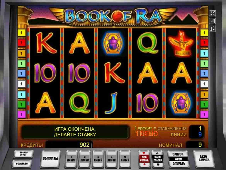 Educa poker на русском купить
