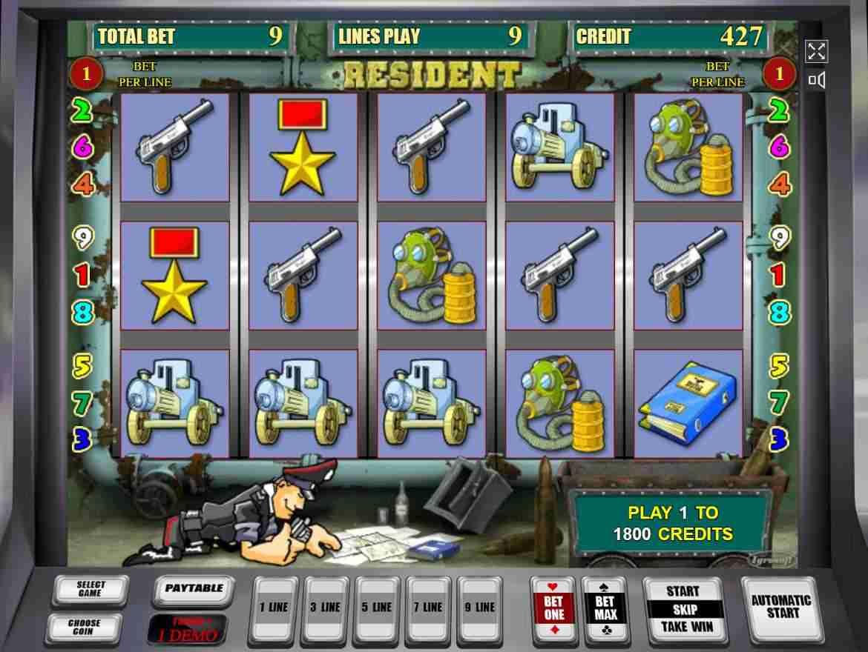 игровые автоматы играть без регистрации и смс