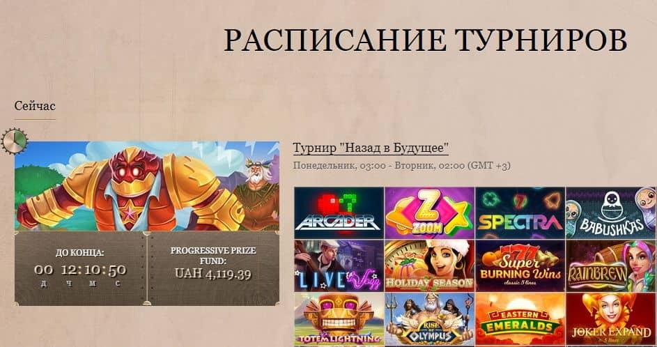 Сайты, похожие на Joycasino: