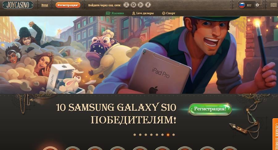 фото Куш джойказино сорвать официальный сайт