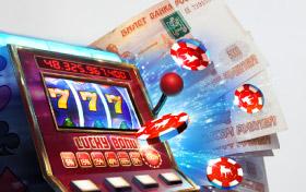Казино где реально можно вывести деньги скачать бесплатный покер не онлайн