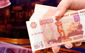 Казино онлайн на деньги рубли у адмирала казино гомель