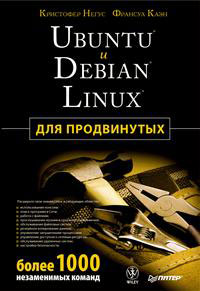 Linux debian ubuntu