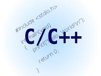 Уроки C++ (3 часть) (видео онлайн)