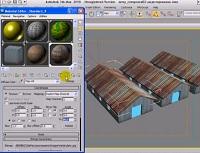 3d max уроки текстуры