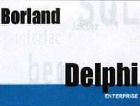 Delphi для начинающих