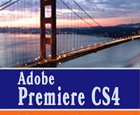Уроки Premiere Cs4
