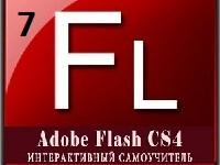 Adobe Flash Professional CS4