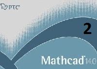 Mathcad самоучитель