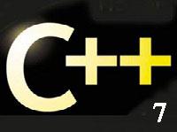 Уроки C++ (7 часть) (видео онлайн)
