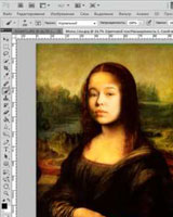 Замена лица в фотошопе (видео урок)