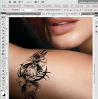 Как сделать тату в фотошопе (обучающее видео)