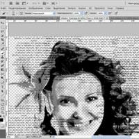 Как создать портрет из текста в фотошопе (видео урок)