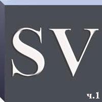 Уроки Sony Vegas ч.1 (онлайн видео)
