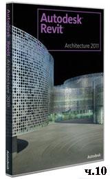 Уроки Revit Architecture ч.10 (онлайн видео)