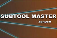 Уроки Zbrush. Работа с плагином Subtool Master (онлайн видео)