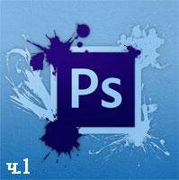 Учимся работать в Photoshop ч.1 (видео уроки)