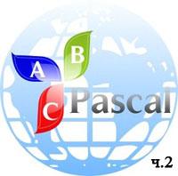 Программирование на языке Pascal ч.2 (видео уроки)