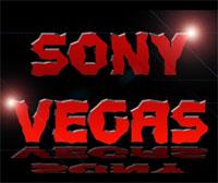 Основы монтажа в Sony Vegas Pro 12 - видео обучение