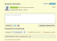 Настройка комментариев на Wordpress