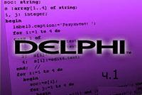 Программирование в Delphi ч.1
