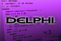 Программирование в Delphi ч.3