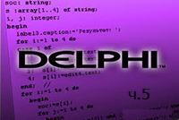 Программирование в Delphi ч.5