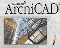 Ошибки пользователей при работе с ArchiCad