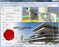 Работа с камерами в Artlantis Studio 5