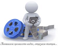 Основные операции видео редактора VirtualDub