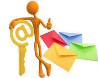 Как защитить электронную почту от взлома