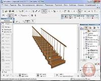 Создание лестницы в ArchiCAD