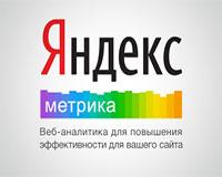 Принципы работы Яндекс.Метрики