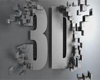Расщепление 3D-объекта на частицы в Cinema 4D