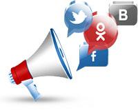 Эффективная настройка рекламы в социальных сетях