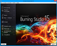 Обзор Ashampoo Burning Studio 15.0.4.4 Final