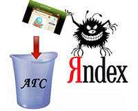 Как вывести сайт из-под фильтров Яндекса