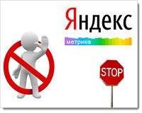 Как установить Яндекс.Метрику на сайт под управлением WordPress