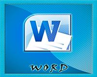 Автовозможности текстового редактора Word